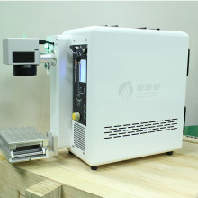 JGH-C-1 2W Customized UV Laser Marking Machine