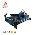 Cnc Plasma Tube Cutting Machine