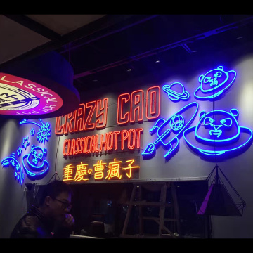 RESTAURANT NEON LIGHTING DECORATION