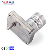 China Exporter for 70Mm Dc Spur Gear Motor reversible electric gear motor export to Poland Suppliers