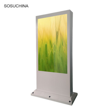 10 Years for Outdoor Stand Floor Digital Signage Promotional Android outdoor digital signage export to France Metropolitan Supplier