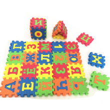 Wholesale Price for China EVA Puzzle,EVA Foam Puzzle,Non-toxic EVA Foam Puzzle Supplier Safe Non-toxic EVA Foam Puzzle for Kids supply to India Exporter