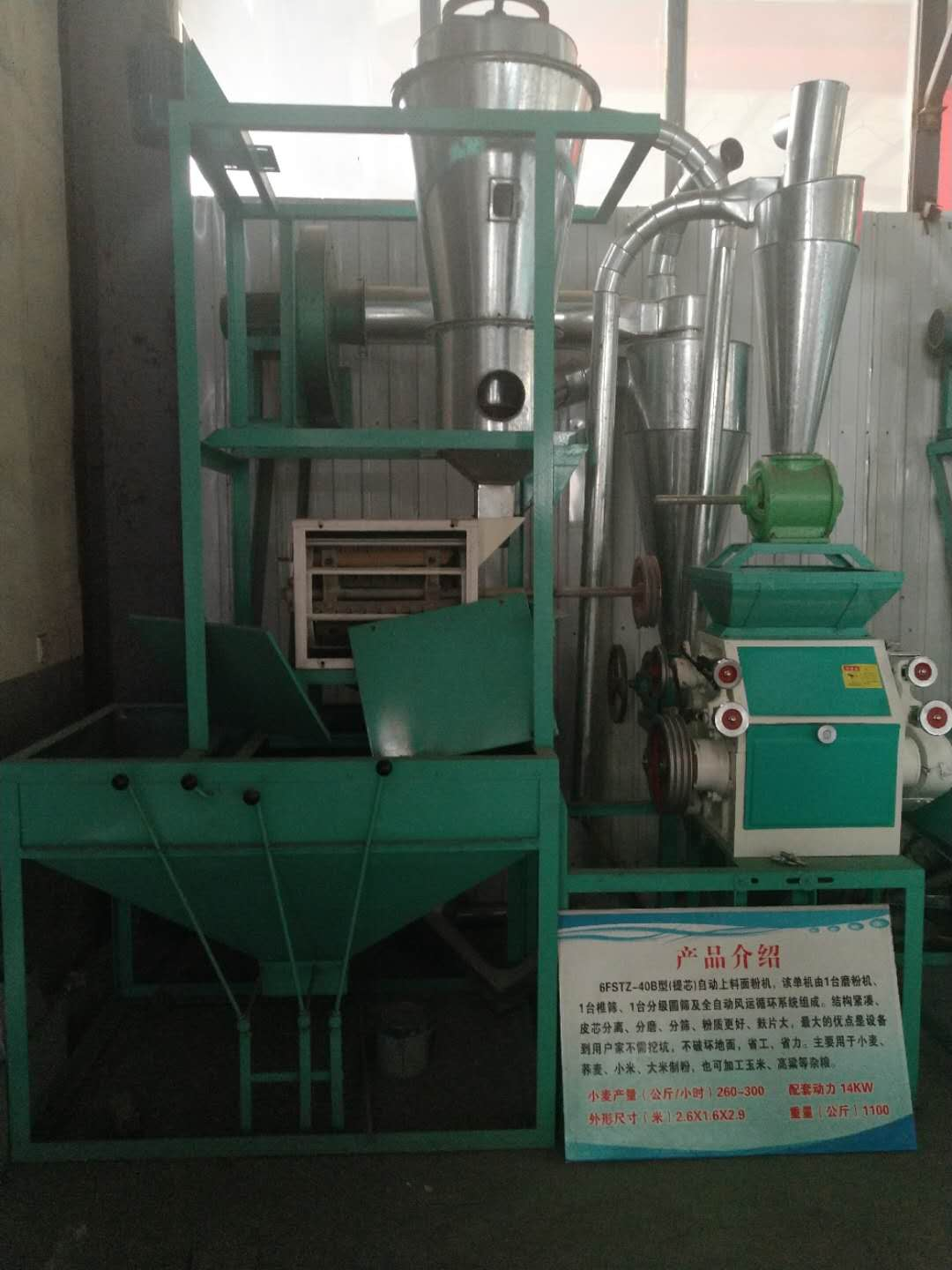 automatic feeding mill