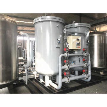 On-site PSA nitrogen gas supply machine