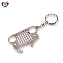 Personalized jeep novelty bottle opener keychain