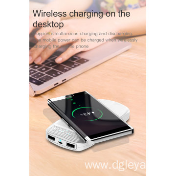 Wireless Charger Power Bank 18000mAh Dual USB