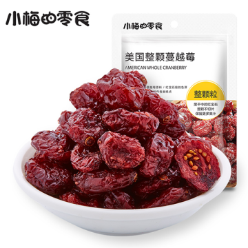 Available American whole cranberry