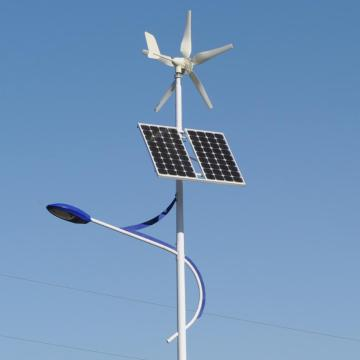 Led wind turbine 60W solar hybrid street light