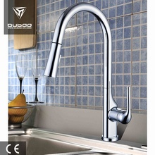 kitchenaid Part Luxurious Kitchen Faucet Mixer