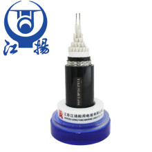 0.6/1kV Low Smoke Halogen Free Offshore Communication Cable