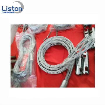 Steel wire rope cable mesh sock grip