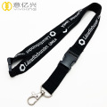 20mm Silkscreen Company Lanyard with Logo Custom