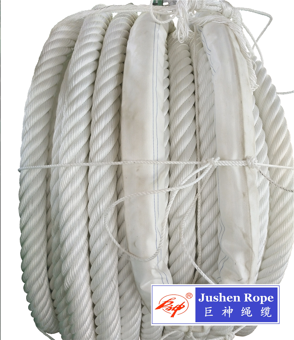 Nylon Synthetic Fiber Rope