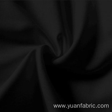 Plain Black 100% Cotton Fabric 150cm