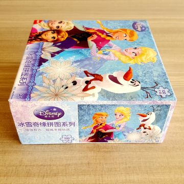 custom 1500pcs high quality design color puzzle toy