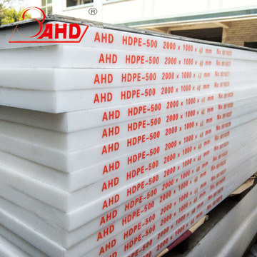 Self Lubricating Polyethylene HDPE Sheets Boards
