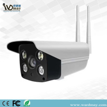 4X Zoom 2.0MP Wifi Bullet IP Camera