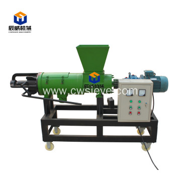 easy operation durable cow dung solid-liquid separator