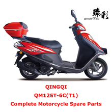 QINGQI QM125T-6C T1 Complete Motorcycle Spare Parts