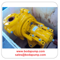 Long Working Life Slurry Pump