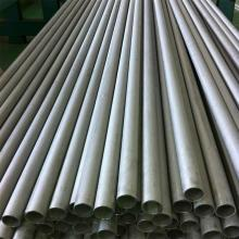 Supply for China Straight Heat Exchanger Tube,Straight Heat Exchanger Pipe,Straight Welded Steel Round Pipe,Straight Heat Exchange Steel Tubes Manufacturer A213 TP316L Stainless Steel Heat Exchanger Tube export to Martinique Factories