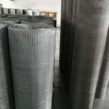 Stainless Steel Plain Weave Cloth