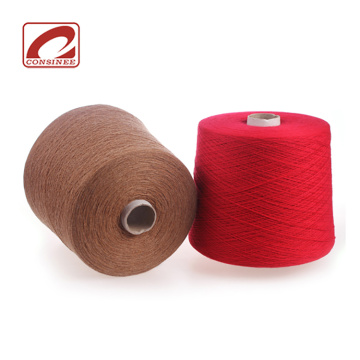 Consinee eco-friendly sustainable cashmere yarn
