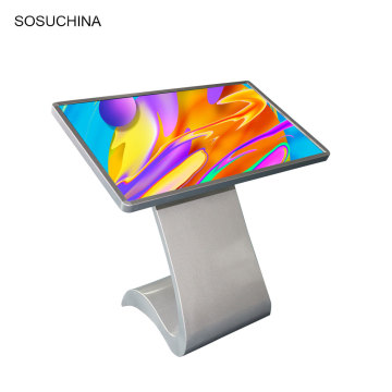 floor stand touch screen lcd monitor