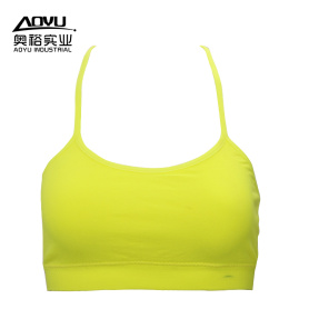 Women Hot Sexy Sports Running Fitness Yoga Bra