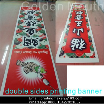 Double Sided Printed PVC Banners with Sleeves