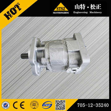 WA420-3 HD255-5 WA400-3A gear pump 705-12-35240
