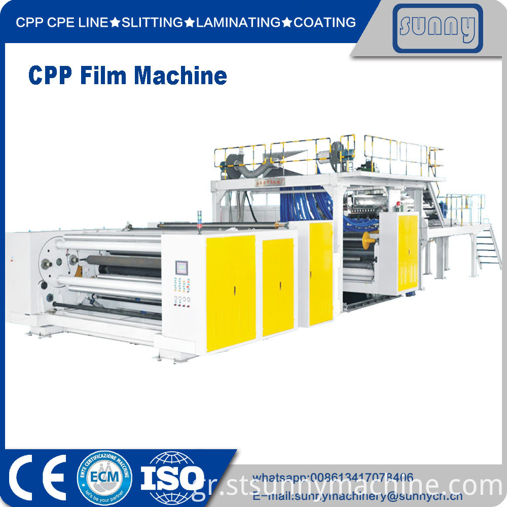 CPP-FILM-MACHINE-06