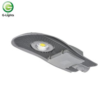 COB 60WATT IP65 Alumium LED Street Light