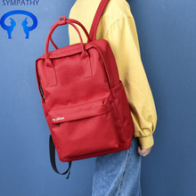 High Permance for Polyester Bag Customised student backpack to pack a large capacity export to Slovenia Manufacturer