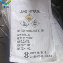 High Quality for Other Inorganic Chemicals Inorganic Chemistry Lead Nitrate supply to Zambia Exporter