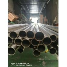 China for Inconel Heat Exchanger Tube Inconel 718 Heat Exchanger Tube supply to Guyana Factories