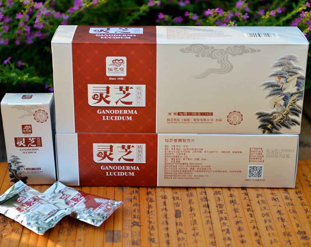 Chinese Reishi Mushroom Lingzhi Herbal Slice Tea