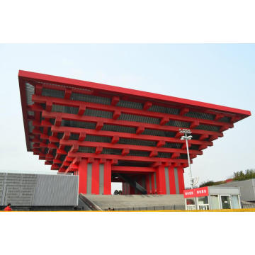 Chinese Important Exhibition Hall