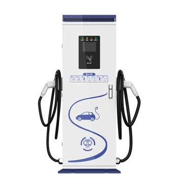 40kw DC Industrial park High Power fast charging