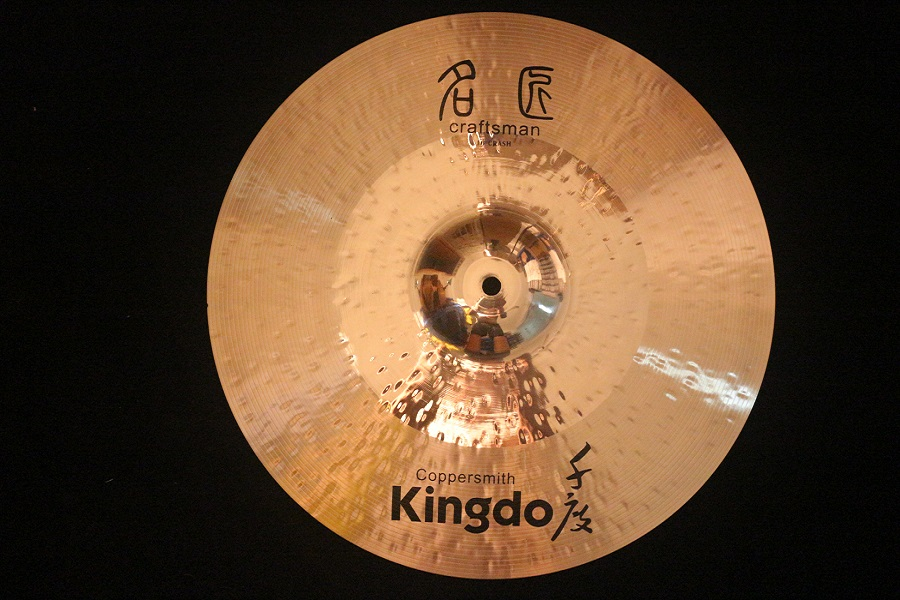 percussion cymbals
