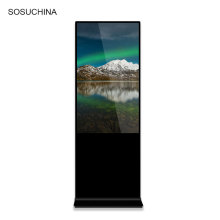 High Brightness floor stand lcd advertising display screen
