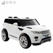 White Color Kid Toy Ride on Car