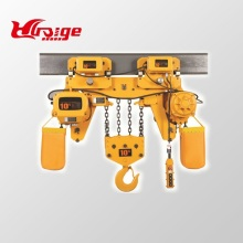 Motor trolley mounted electric chain hoist 10 ton