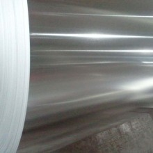 Factory directly for Hot Rolled Coils Aluminium cold rolled coil 5754 H24 export to France Supplier