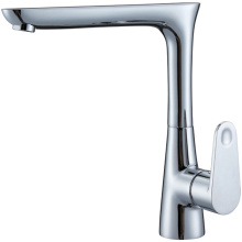 Single Lever Cold Hot Water Basin Tap