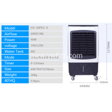 Best quality and factory for China Solar Air Conditioner,Solar Powered Air Conditioner,Solar Split Air Conditioner Manufacturer Solar Portable Air Refrigerator supply to Virgin Islands (U.S.) Factories