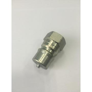 12 Pipe Size ISO7241-B Male Quick Coupling