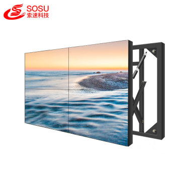 publicite exterieur Ultra Lcd Video Wall 450 nits