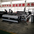 Laser Cutting Machine CNC Fiber Sheet Metal