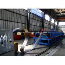 Mobile Storage System Making Machine